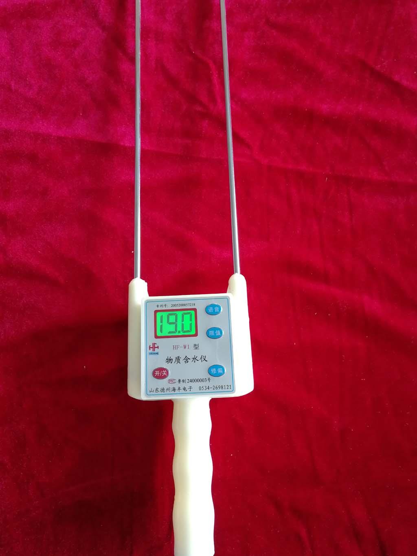 多用物质万博网页版手机登录测量仪
