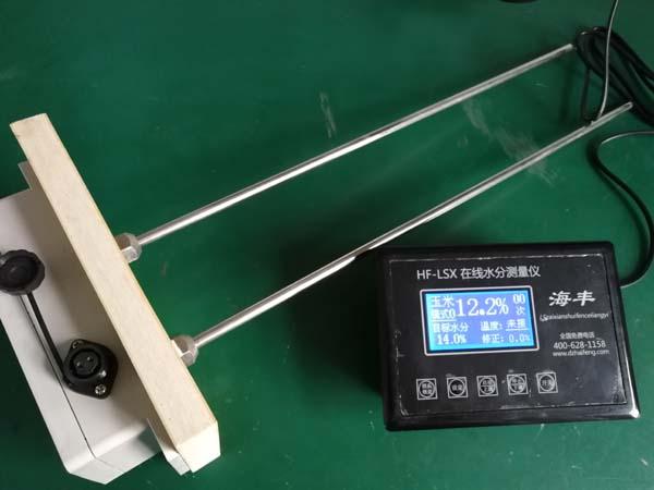 HF-LSX12864电阻叉式在线水分仪