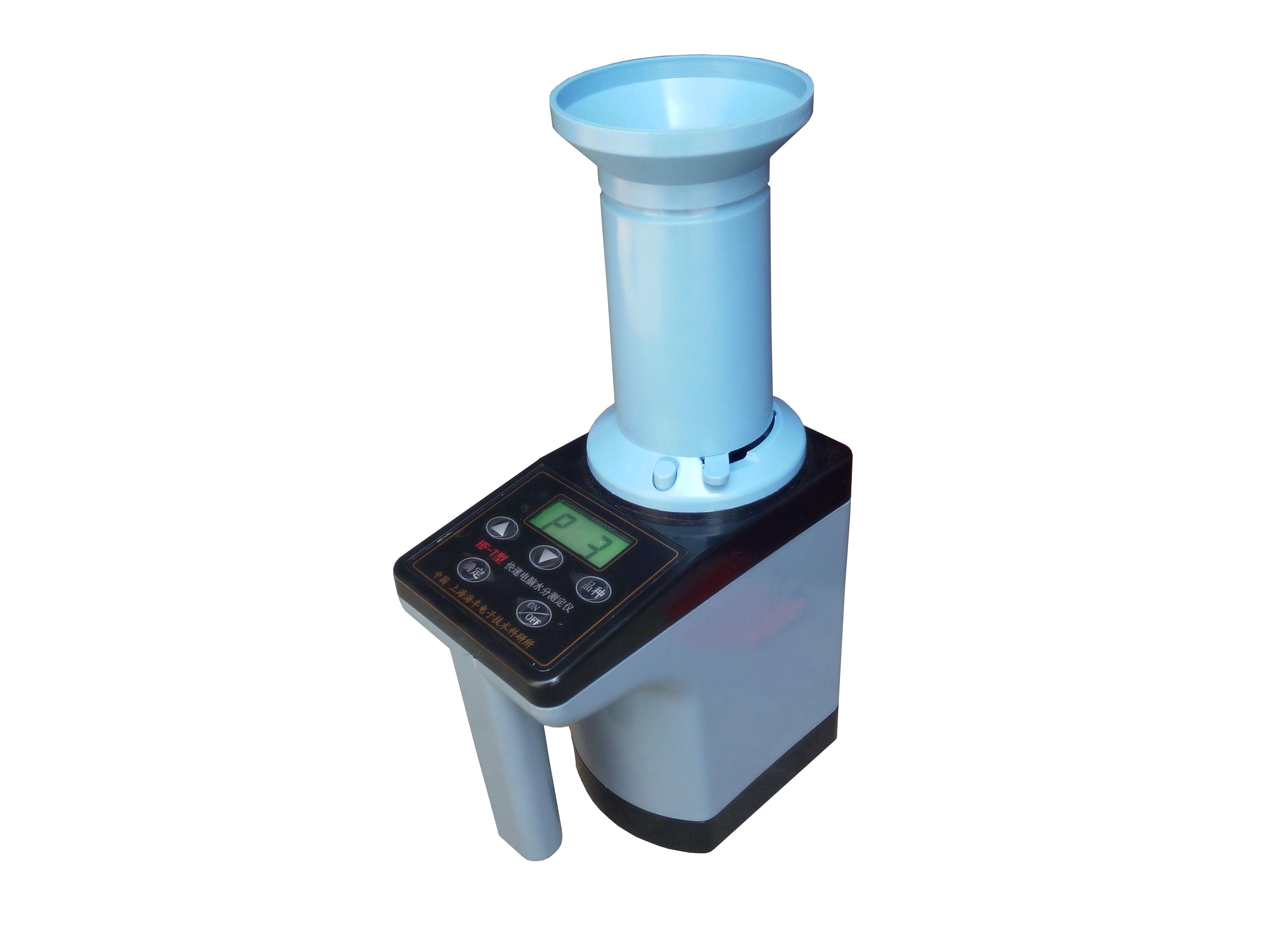 电脑谷物水分仪 HF-T1 语音型