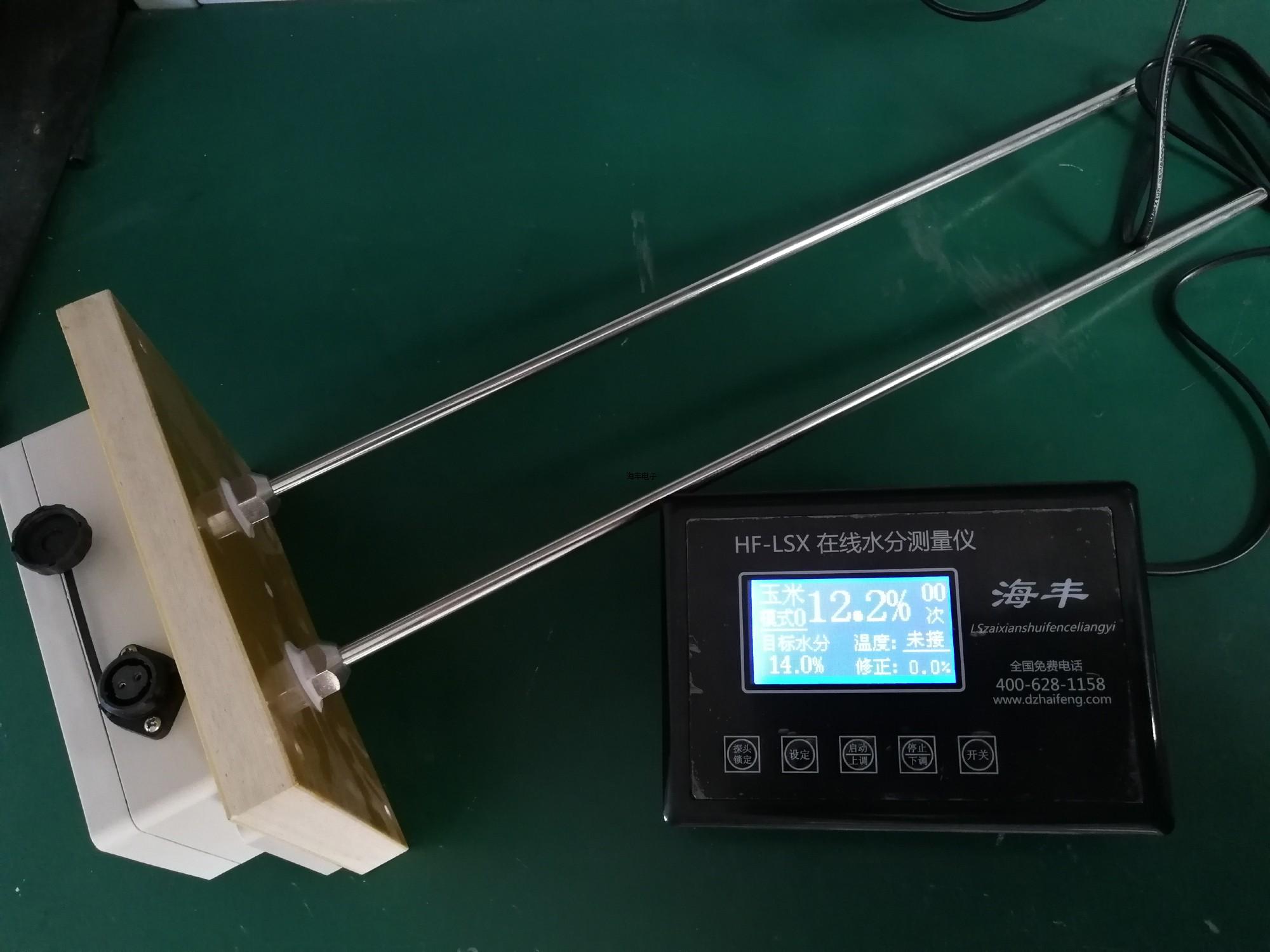 电阻式在线万博网页版手机登录检测仪HF-ZX12864型