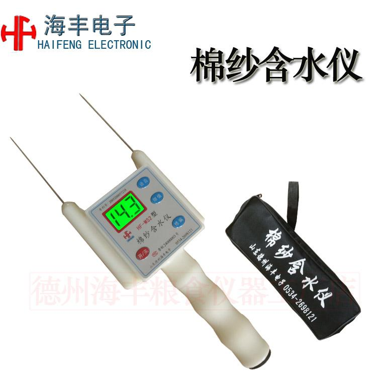 棉纱万博网页版手机登录测量仪