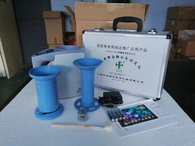 电脑谷物万博网页版手机登录仪 LDS-1G 中文版